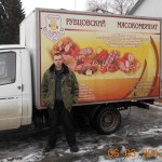 """""""Рубцовский мясокомбинат"""""""