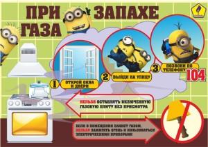 000726_103881_pl5